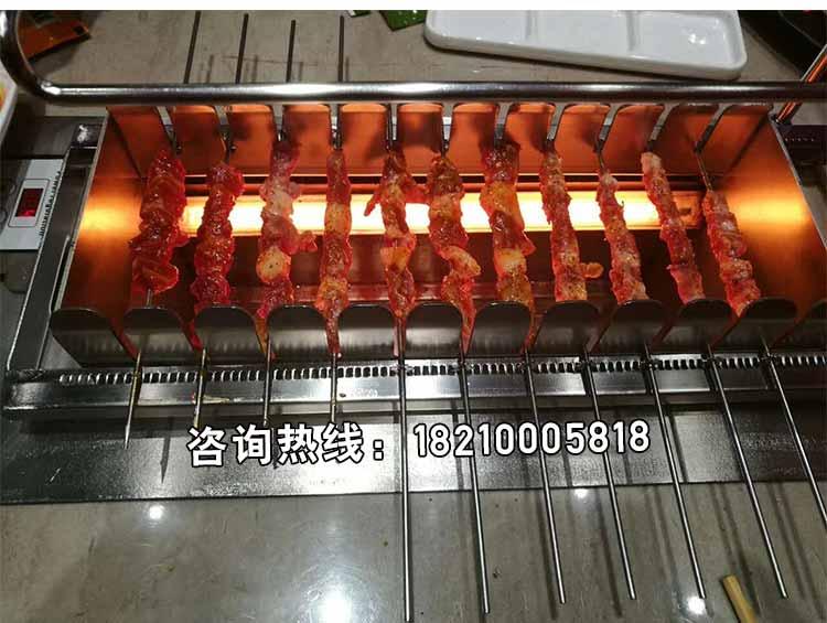 食之秀丰茂无烟自动旋转电烤炉