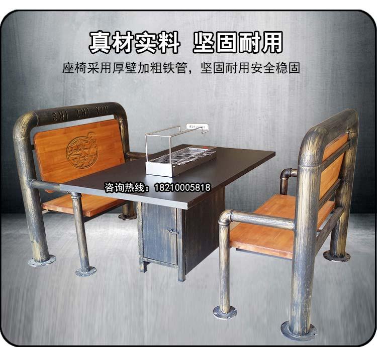 黑金烤漆烧烤桌椅定做加工,烧烤桌椅生产厂家
