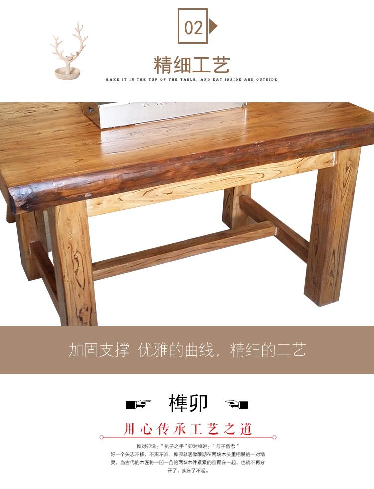 实木烧烤桌椅定做加工,实木烧烤桌椅厂家,实木烧烤桌椅批发,老榆木烧烤桌椅