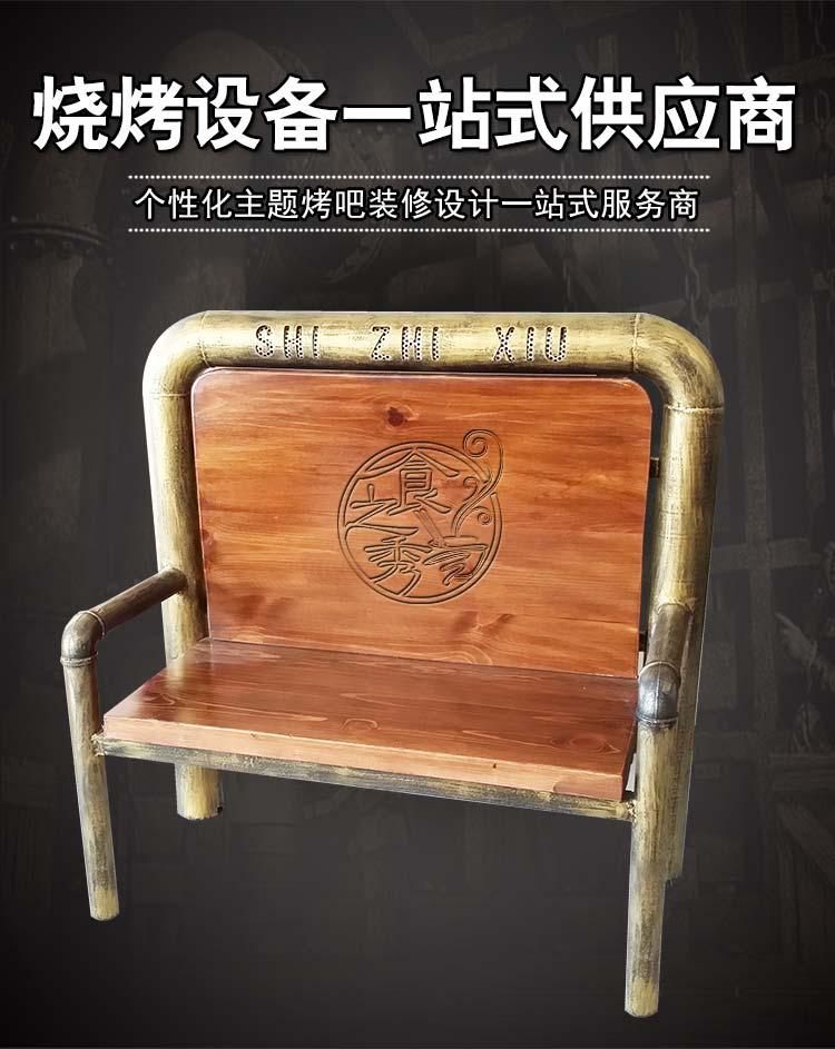 黑金烤漆烧烤桌椅定做加工,烧烤店专用烧烤桌椅批发订做,食之秀黑金烤漆仿铜管椅,烧烤桌椅生产厂家