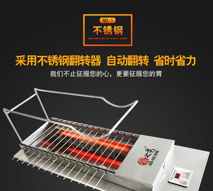 无烟自动电烤炉 很久以前电烤炉 烧烤炉 丰茂电烤炉