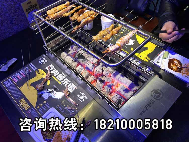 广州诸锣记自助烧烤加盟加盟费需要多少,广州诸锣记无烟烧烤加盟总部电话