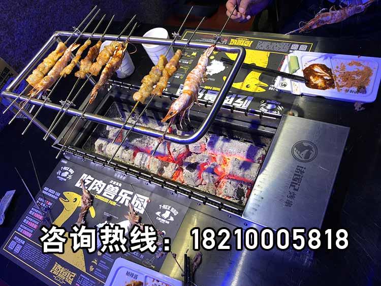 广州诸锣记特色自助烧烤加盟怎么样,广州诸锣记无烟烧烤加盟总部