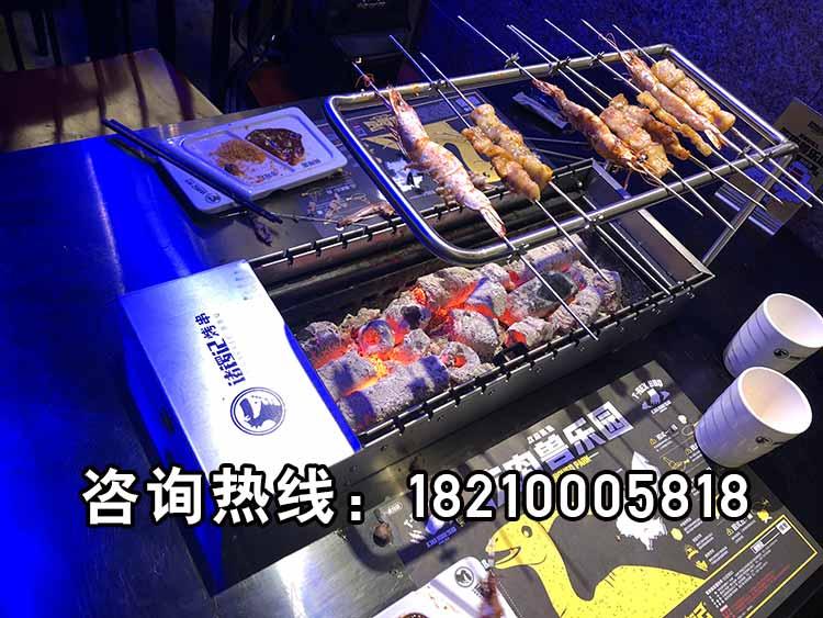 广州诸锣记自助烧烤加盟官网,广州诸锣记特色烧烤加盟条件