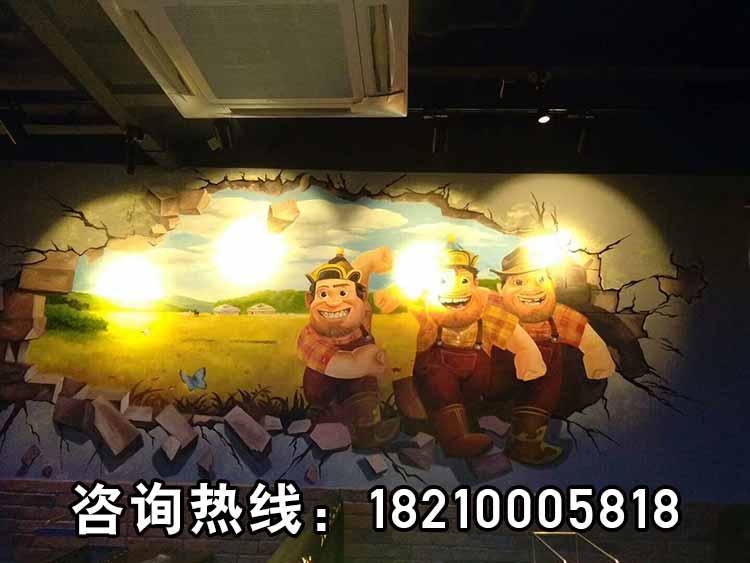 上海三个蒙古大叔烤羊肉串用的炉子多少钱,上海三个蒙古大叔烤羊肉串用的炉子是哪里买的