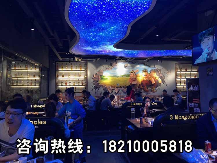 上海三个蒙古大叔烤羊肉串无烟烧烤加盟费需要多少钱,上海三个蒙古大叔烤羊肉串加盟电话