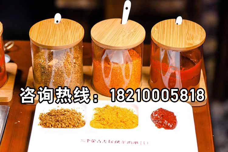 上海三个蒙古大叔烤羊肉串可以加盟吗,上海三个蒙古大叔烤羊肉串加盟需要多少钱