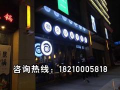 上海很久以前羊肉串_上海很久以前烧烤店加盟