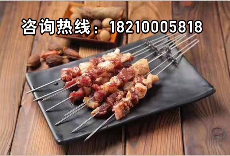 陕西延安无烟木炭烧烤店加盟 很久以前木炭烧烤炉 串越时光烧烤加盟
