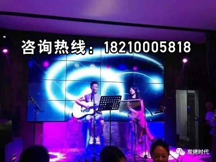 深圳炭烤时代加盟