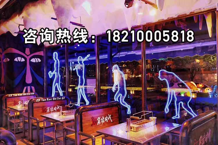 深圳炭烤时代加盟 原味木炭烤肉加盟