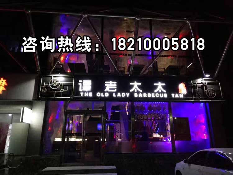 天津谭老太太餐厅加盟