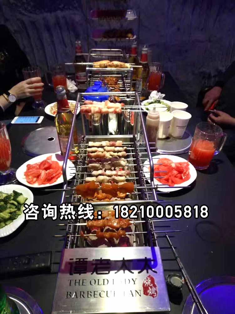 谭老太太烧烤餐厅