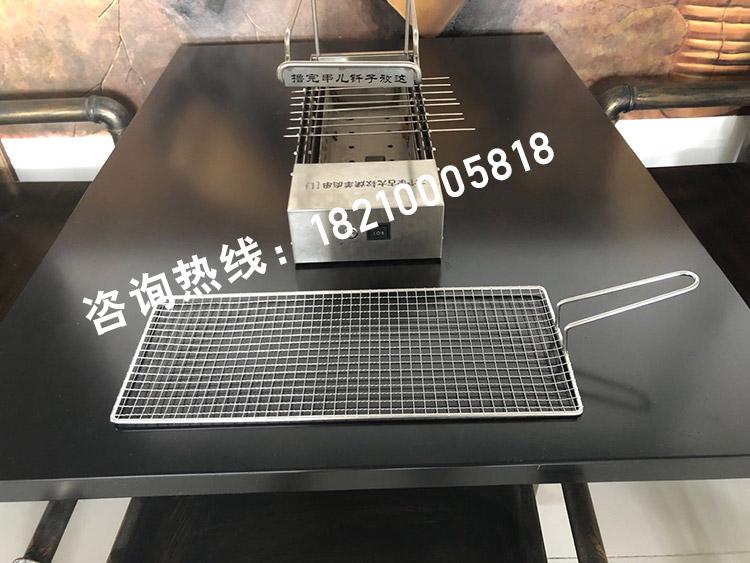 电动旋转烧烤炉烤网