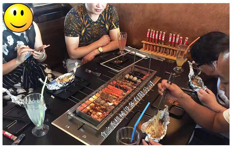 丰茂自动旋转烧烤炉烤串机商用电动烧烤机木炭室内自动烧烤翻转机