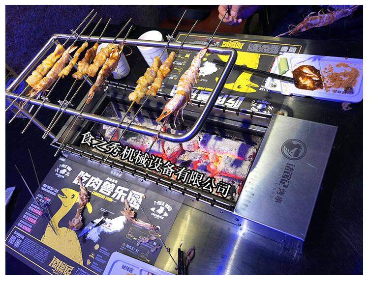 商用烧烤店专用木炭自动翻转烧烤炉