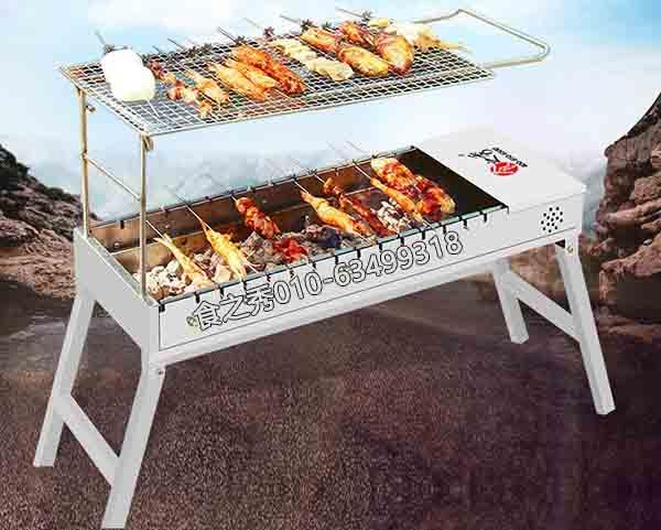 户外木炭无烟烧烤炉图片