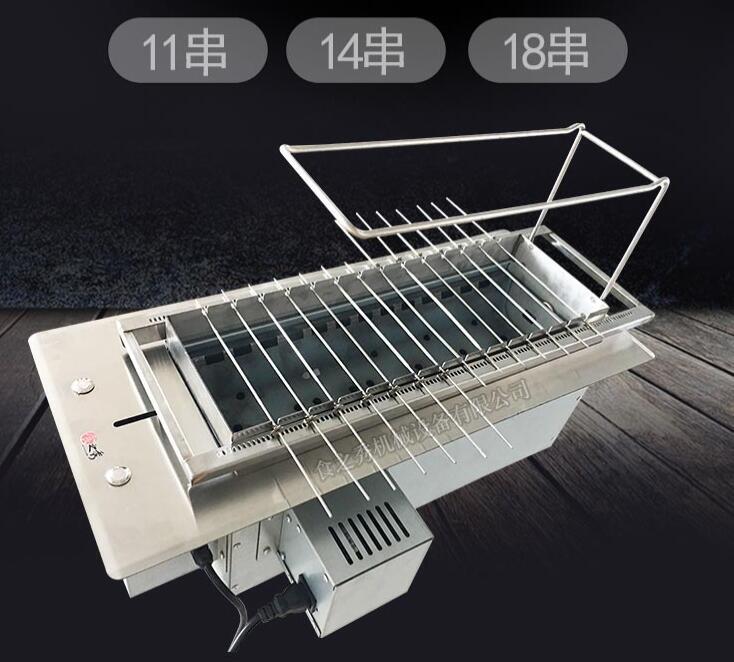 丰茂电动升降木炭烧烤炉图片