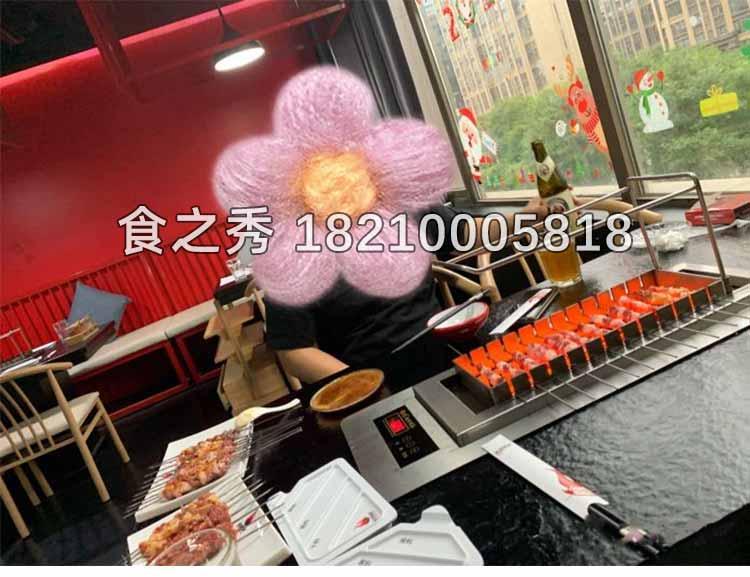 陕西西安市井烤庐,使用食之秀最新款触屏自动电烤炉,特色自助烧烤加盟,无烟烧烤加盟。