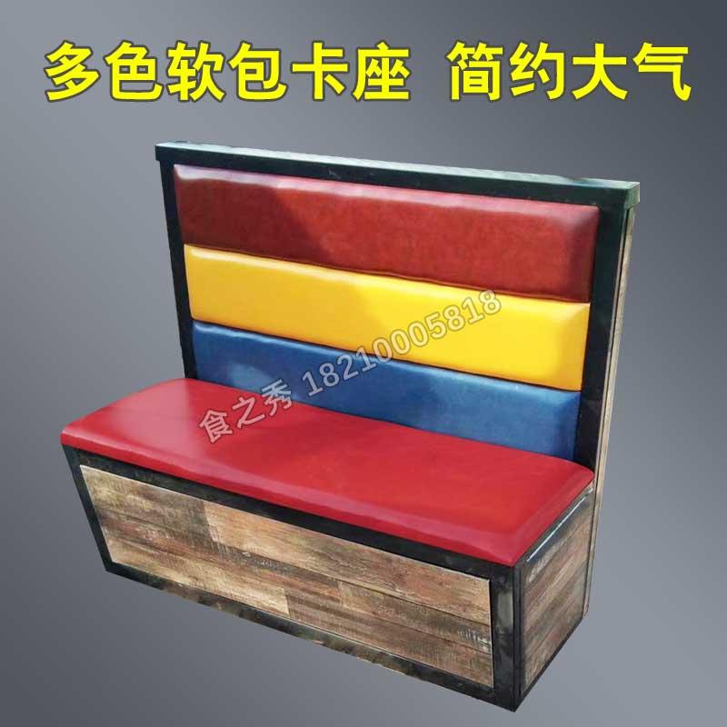 食之秀七彩云南软包卡座,烧烤桌椅定做加工,软包卡座批发