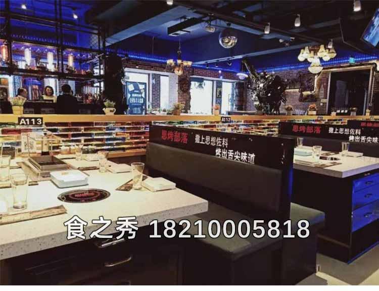黑龙江哈尔滨思烤部落烧烤加盟_特色自助烧烤加盟