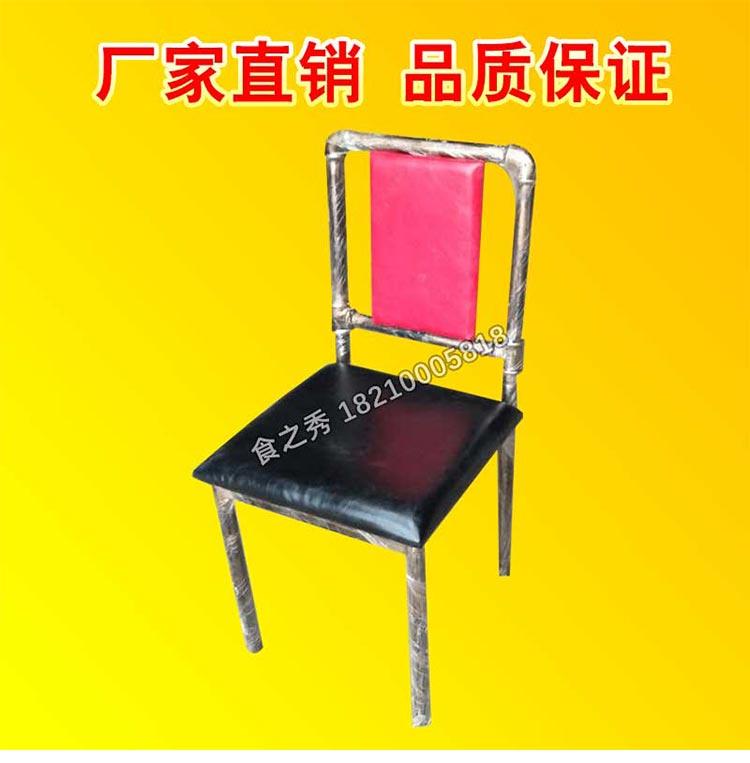 食之秀铁管靠背椅,烧烤店桌椅批发,烧烤店桌椅定做加工