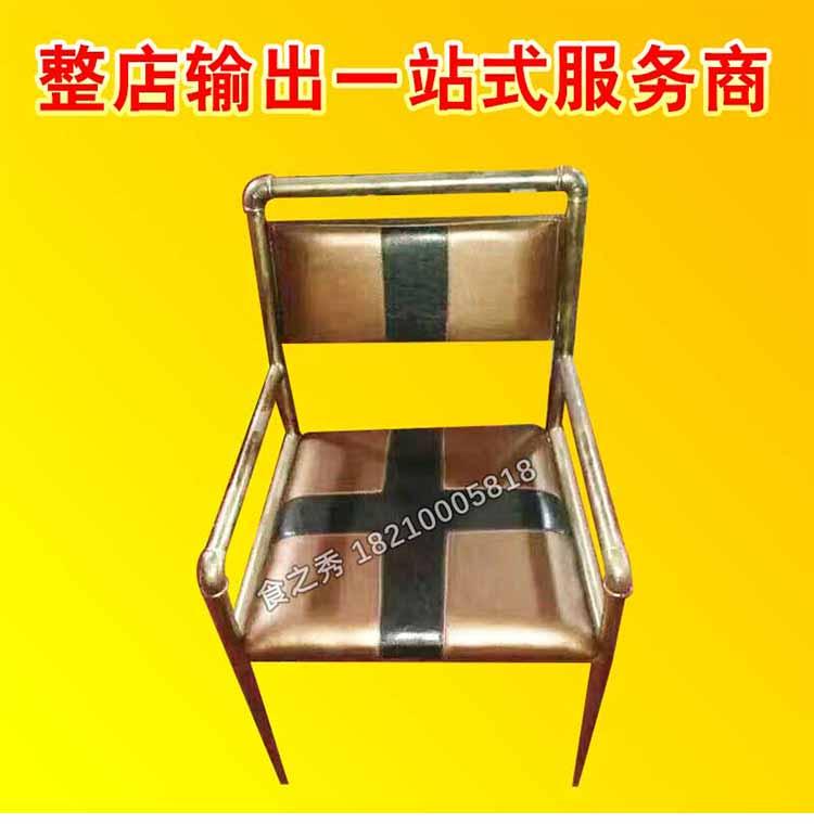 食之秀铁艺扶手椅,烧烤店桌椅批发,烧烤店桌椅定做加工