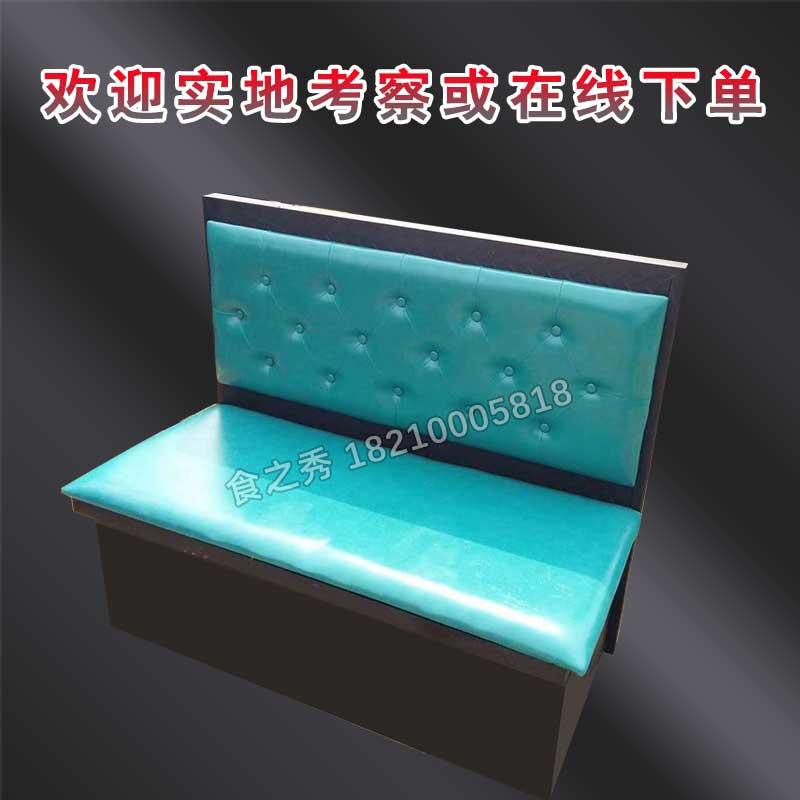 食之秀软包卡座 创意桌椅 烧烤桌椅定做加工
