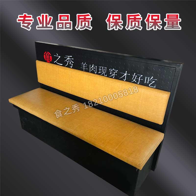 食之秀现代派软包卡座 创意卡座 烧烤桌椅定做加工