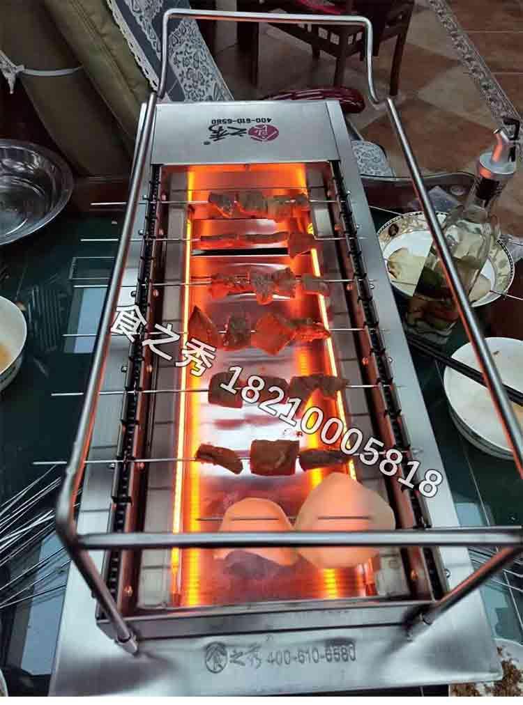 无烟电烤炉,商用自动翻转烧烤炉