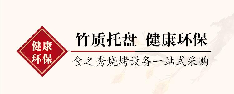 全新竹制托盘 绿色环保健康 烧烤店专用竹盘