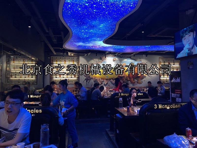 上海三个蒙古大叔烤羊肉串加盟需要多少钱,上海三个蒙古大叔烤羊肉串加盟总部,上海三个蒙古大叔烤羊肉串加盟电话
