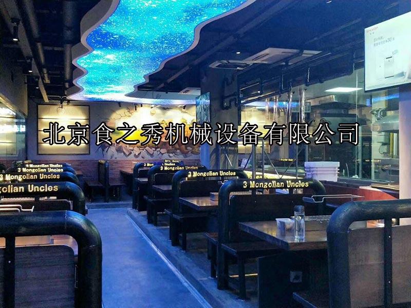 上海三个蒙古大叔烤羊肉串无烟烧烤加盟,上海三个蒙古大叔烤羊肉串木炭烧烤加盟,上海三个蒙古大叔烤羊肉串怎么加盟