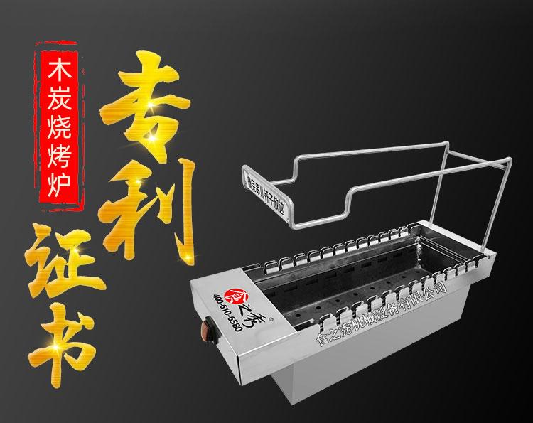 上海三个蒙古大叔烤羊肉串的碳烤炉哪里有卖,食之秀木炭全自动翻转烧烤机
