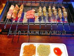 食之秀新款木炭自动翻转烧烤炉 三个蒙古大叔烤羊肉串木炭烧烤炉
