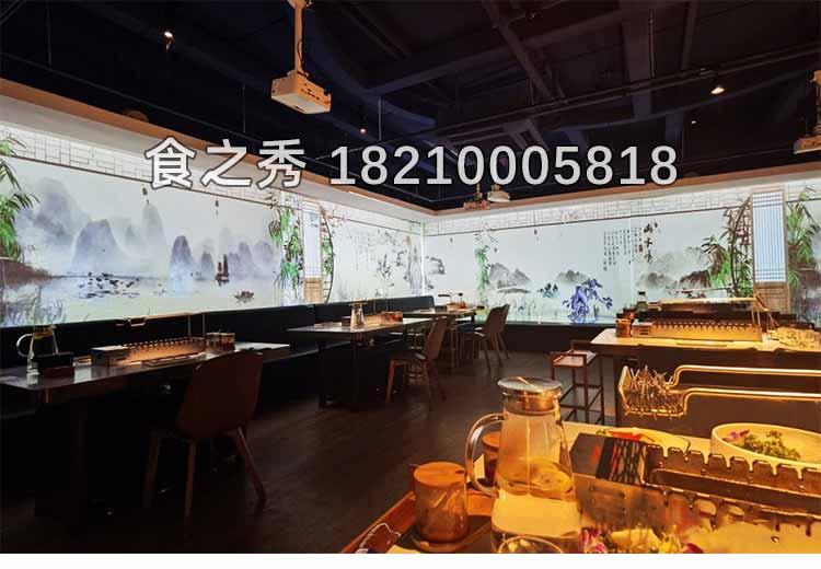 上海走锅串巷无烟烧烤加盟,上海走锅串巷无烟烧烤加盟电话