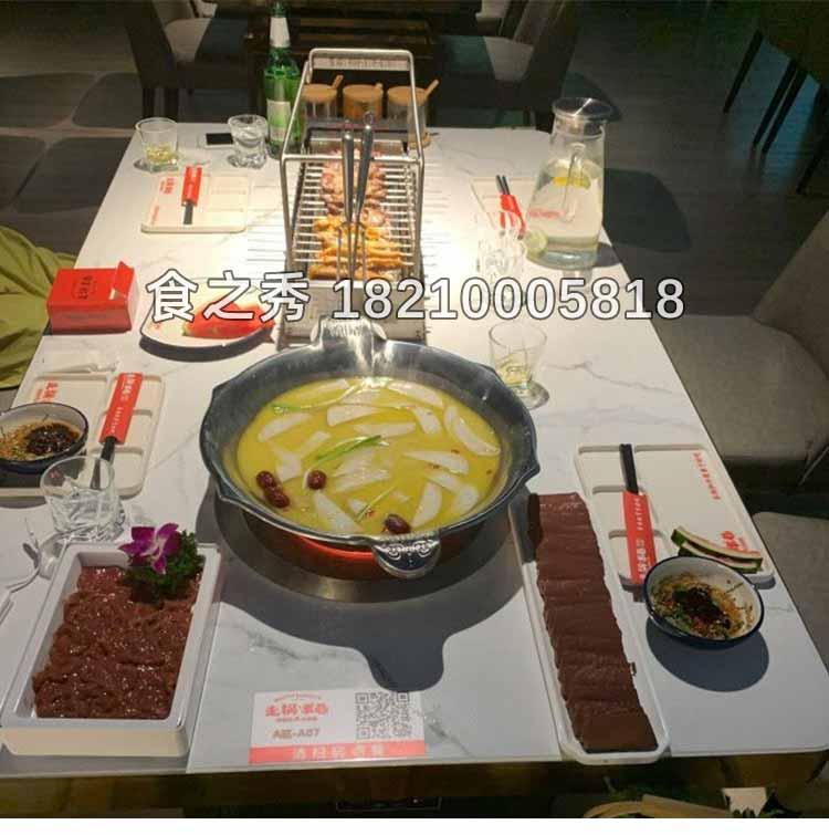 上海走锅串巷无烟烧烤加盟电话,上海走锅串巷特色自助烧烤加盟需要多少钱