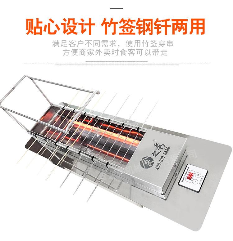 能用竹签的自动电烤炉,能用竹签自动翻转的无烟电烤炉