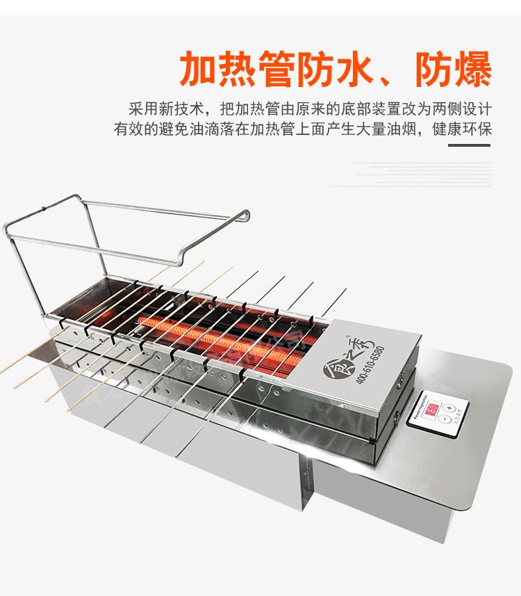 全自动翻转电烧烤炉,商用电烤串炉子,无烟电烤串炉子
