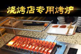 黑胡椒烤虾串用自动烧烤炉烤制,色、香、味、形无可挑剔!