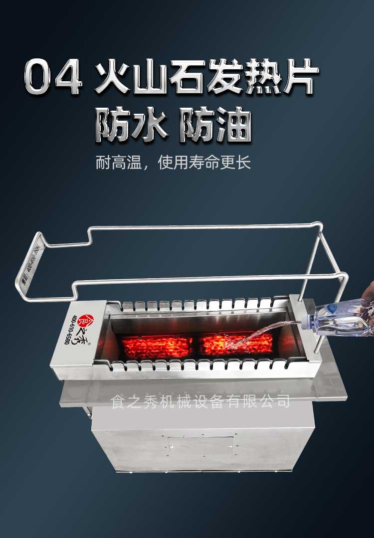 自动火山石电烤炉,火山石自动电烧烤炉,火山石电烤串炉子