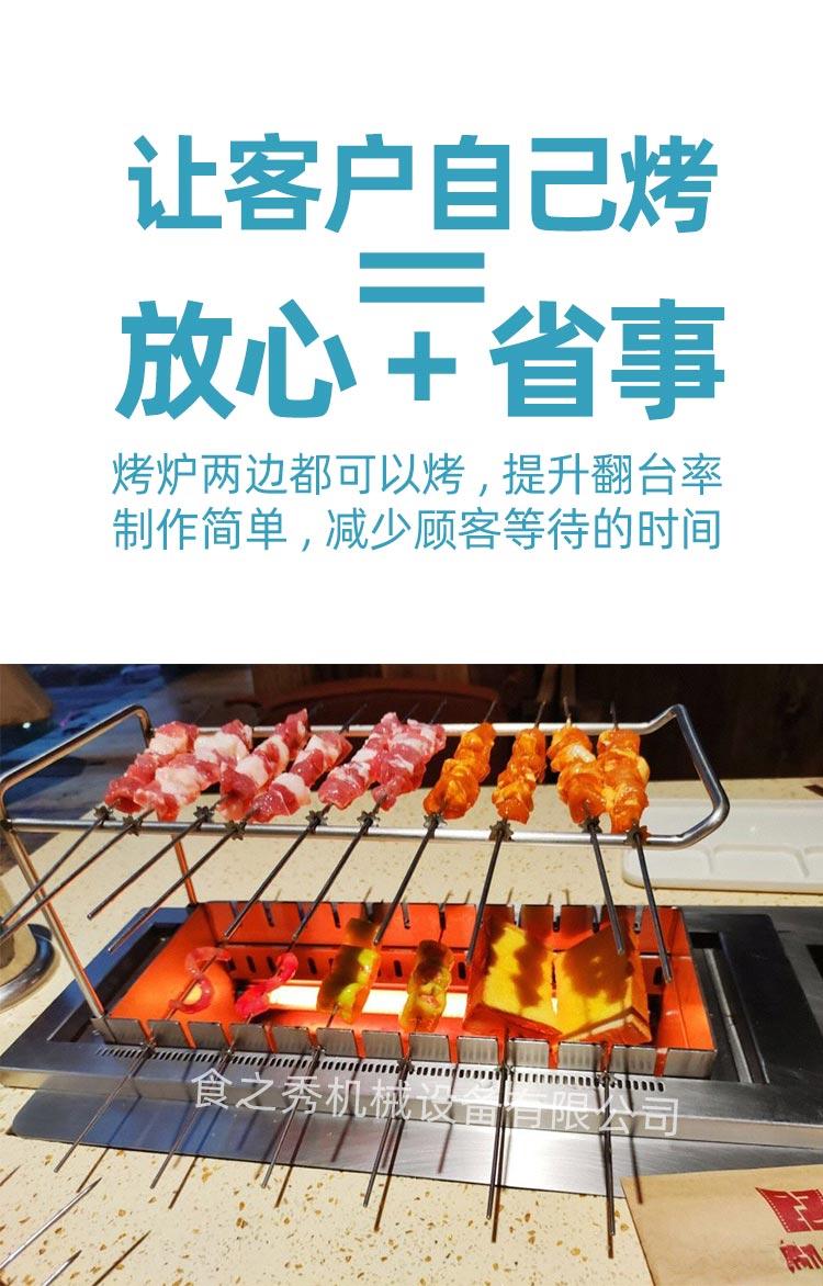 全自动旋转电烧烤炉,丰茂电烧烤炉,丰茂电烤串炉