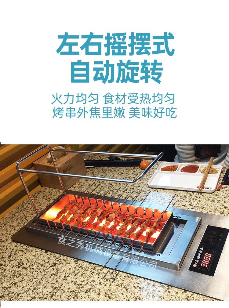 烧烤店用的自动烧烤炉,丰茂烤串用的自动电烧烤炉,电烤串炉子