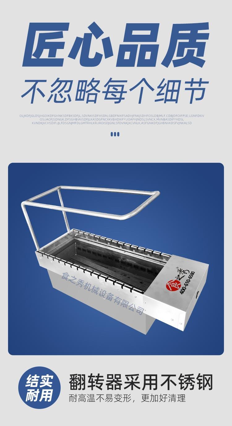 多功能木炭烧烤炉,自动木炭烧烤炉,商用木炭烧烤炉