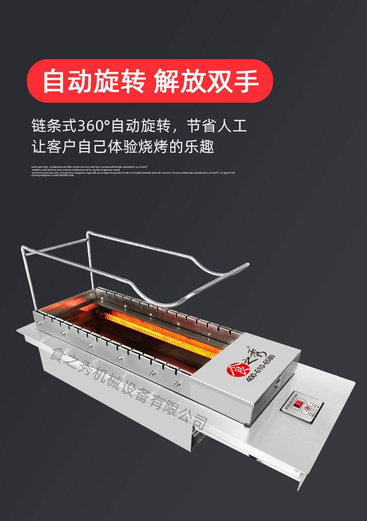 多功能电烤炉,烧烤店商用电烤炉,很久以前电热烧烤炉