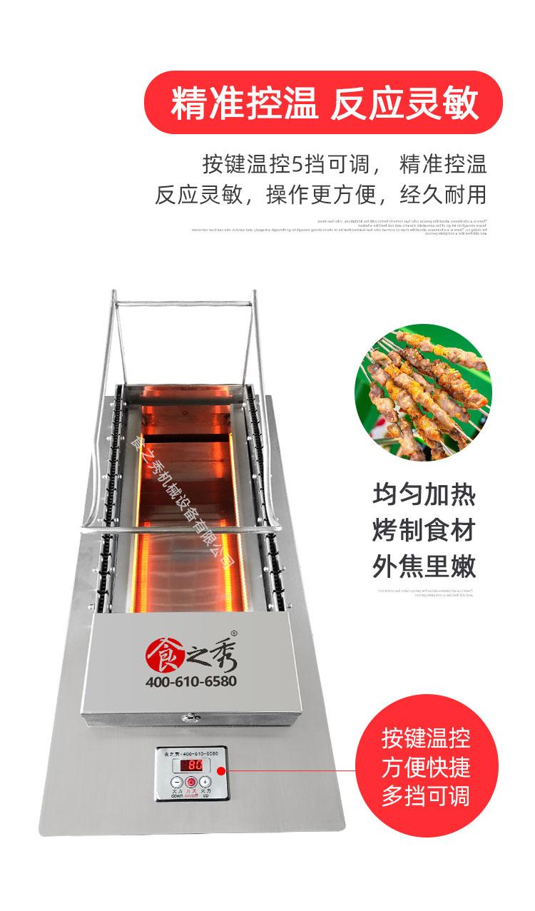 自动旋转电烤串炉子,很久以前自动烤羊肉串炉子