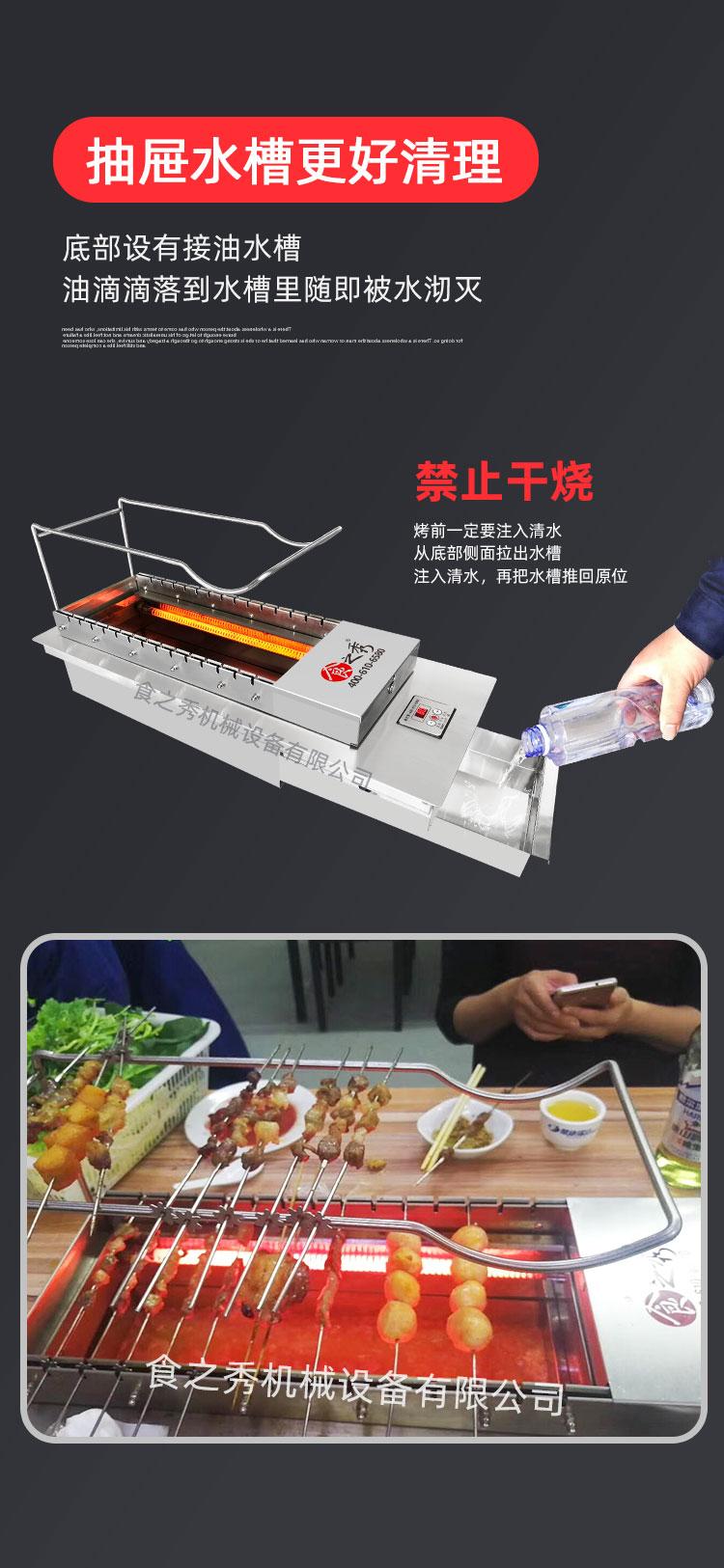 很久以前电烧烤炉,商用自动电烤炉,很久以前电烤串炉子