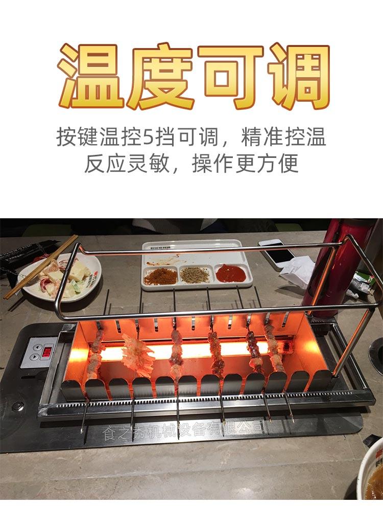 自动电热烧烤炉,自动无烟电烤炉,很久以前电烤串炉