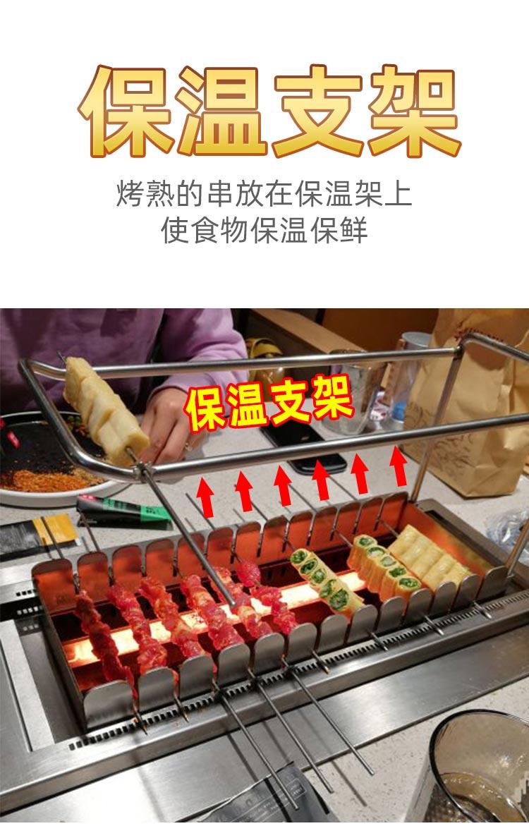 商用无烟电烤炉,自动无烟电烤炉,自动旋转电烧烤炉