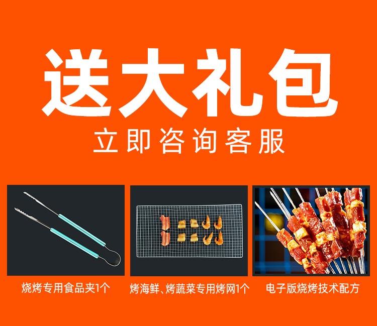购买食之秀竹签版自动电烤炉送三大好礼